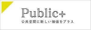 Public+
